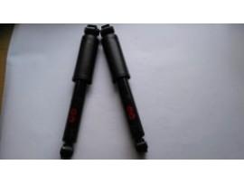 Амортизатор газомасляный SR1050                              (BESF1TS - MOBIS)