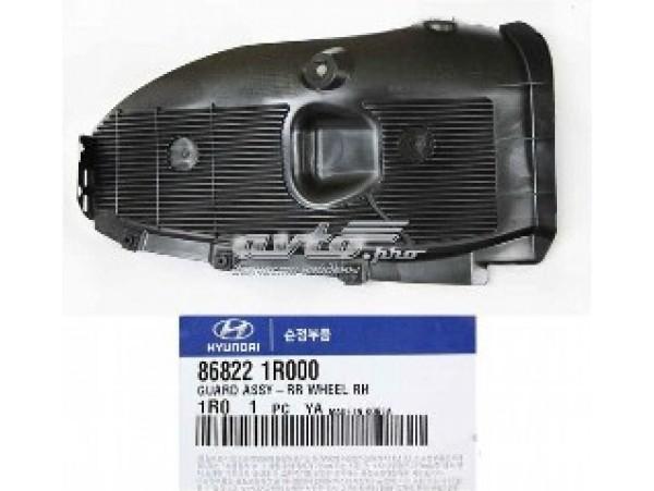 Подкрылок заднего бампера правый 86822-1R000