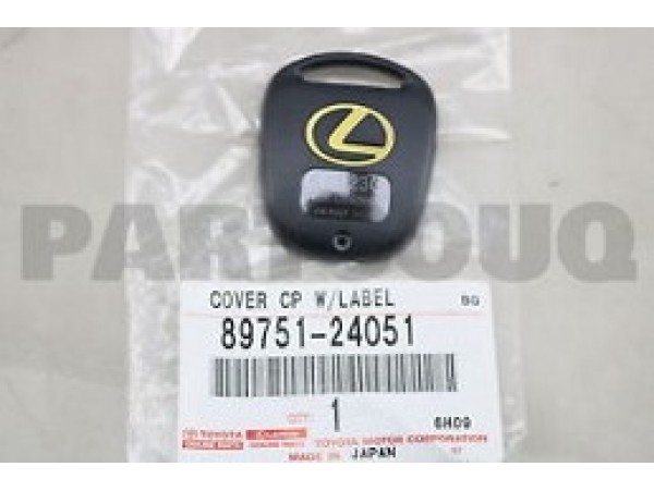 Ключ заготовка                  89751-24051