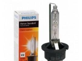Лампа газоразрядная 42402 C1              Philips